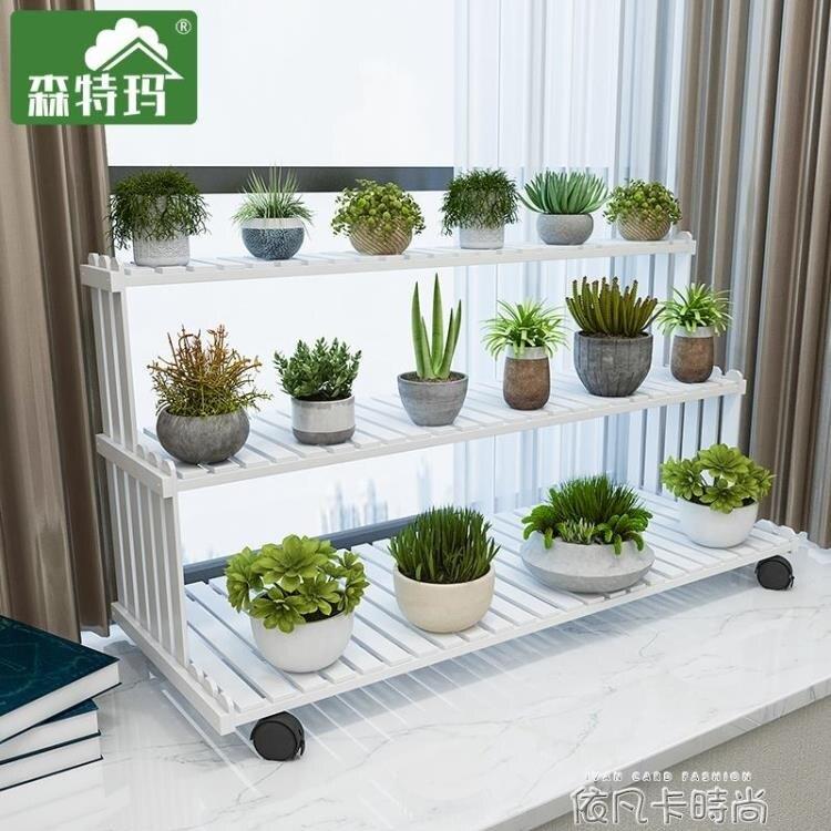 飄窗實木小花架子多肉層室內特價陽台裝飾置物架桌面客廳家用盆架QM
