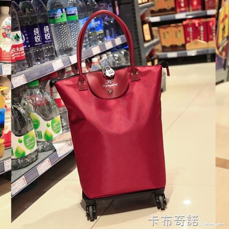 萬向輪拉桿車購物袋超輕防水大容量購物袋買菜包家用可拆卸拉桿包