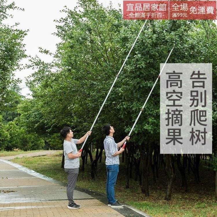 高枝剪 園林剪枝剪刀果樹修枝高枝剪伸縮高空剪摘果器加長帶桿剪樹枝專用