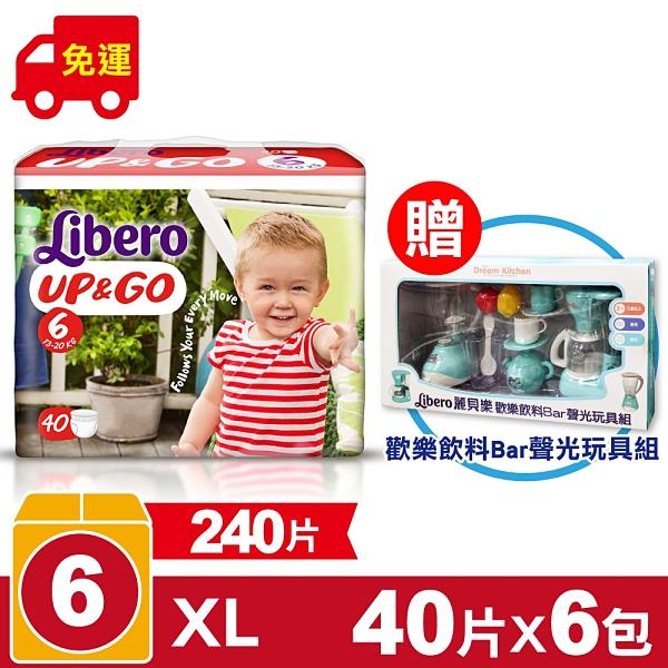 (箱購) 麗貝樂 Libero 嬰兒敢動褲6號(XL) 40片X6包 專品藥局【2015237】
