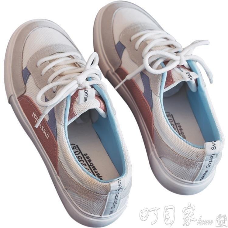 夯貨折扣! 帆布鞋 2020新款學生韓版運動百搭板鞋小白鞋子女XTHQ1220 町目家