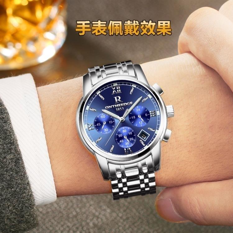夯貨折扣! 機械手錶 手錶男 男士手錶運動石英表 防水時尚潮流夜光精鋼帶男表機械腕表
