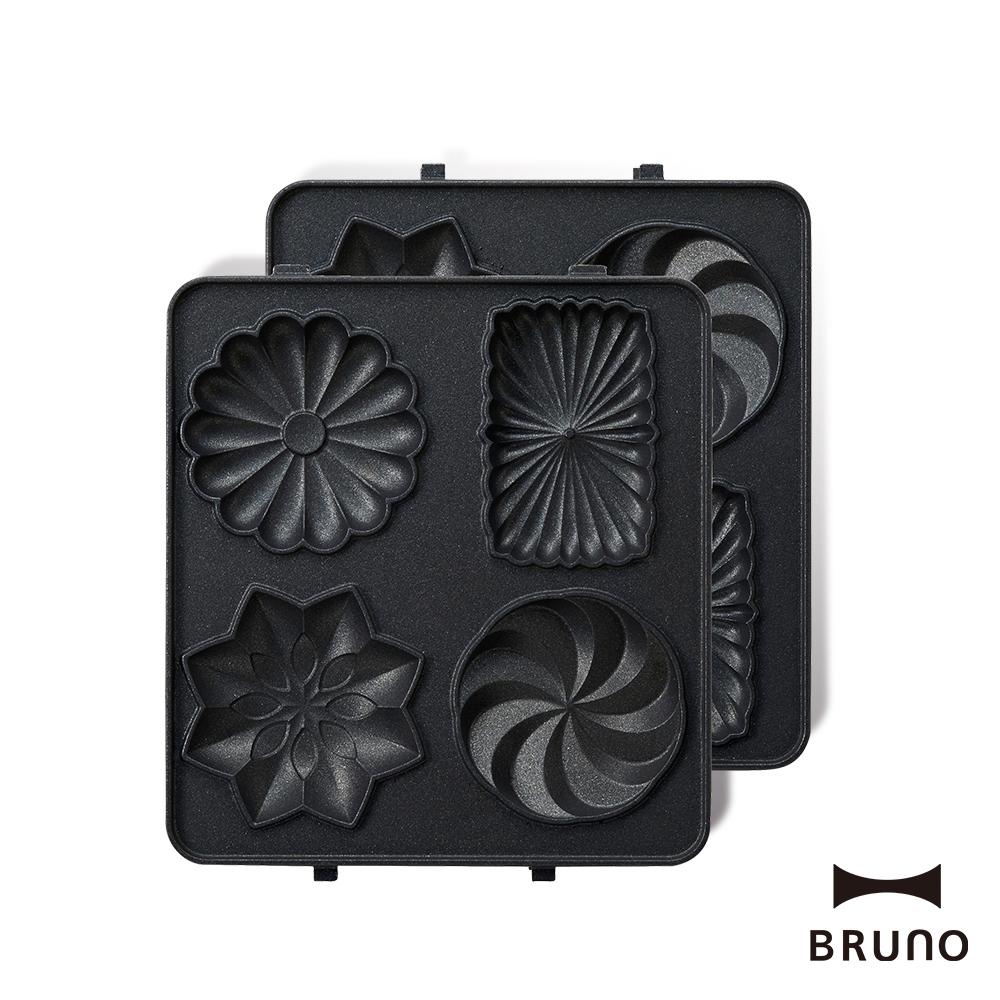 【日本BRUNO】熱壓三明治鬆餅機專用燒果子烤盤