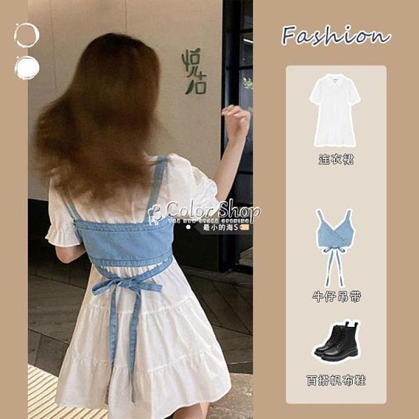 炸街泡泡袖洋裝兩件套夏季新款學生韓版寬鬆牛仔吊帶裙子套裝女 快速出貨