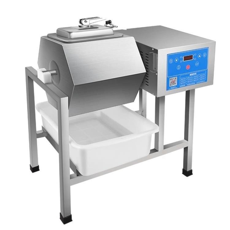 樂創真空腌制機商用腌肉機商用滾揉機全自動大小型家用漢堡攪拌機 mks