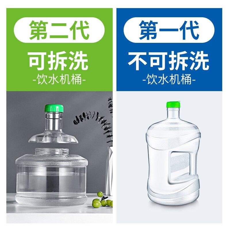 飲水機桶可加水礦泉水純凈水水桶桶裝家用儲水桶帶蓋塑料飲用小桶 第一印象