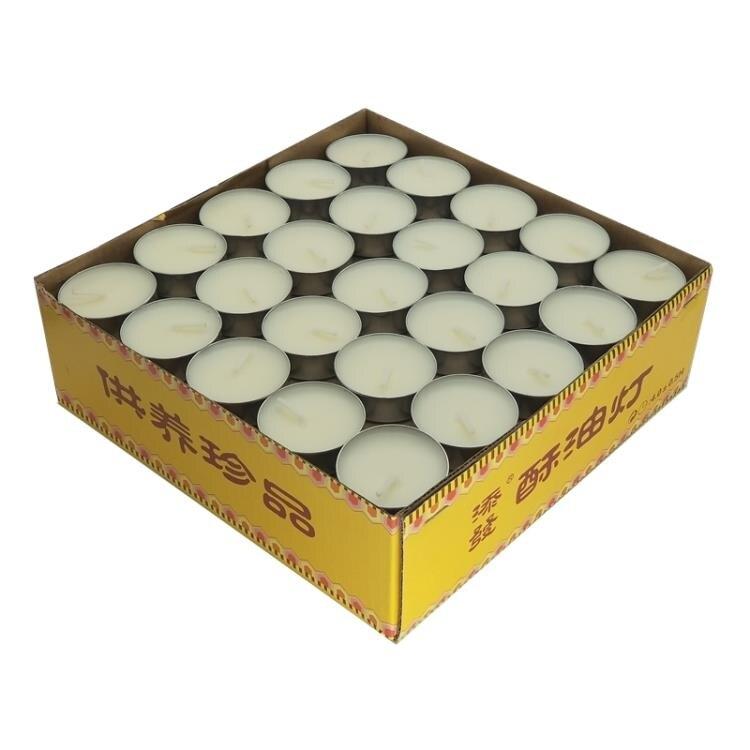 台灣現貨酥油燈無煙蠟燭供燈香薰植物油蠟燭供佛100粒4小時酥油燈 2021新款