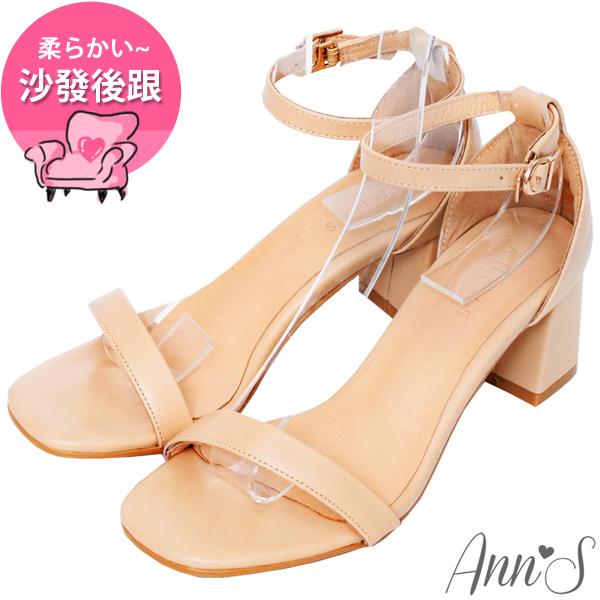 Ann'S不踩雷美腿製造機一字帶涼鞋-細帶6公分中跟-杏
