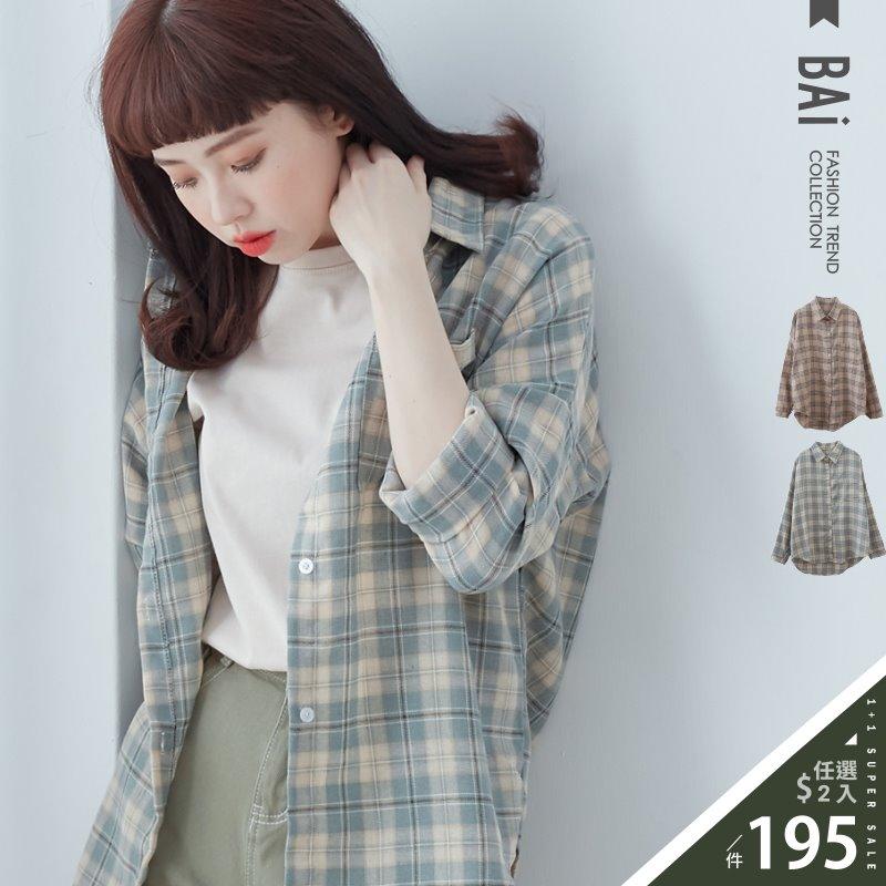 襯衫 復古色調格紋單口袋排釦棉麻上衣-BAi白媽媽【315229】