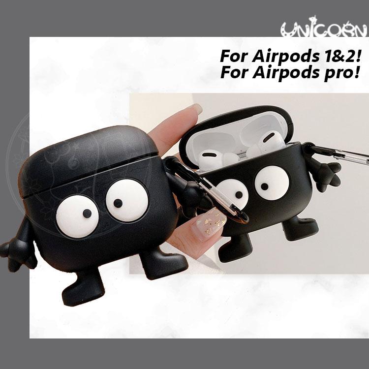 小煤炭手手腳腳造型 蘋果AirPods Pro3代 & AirPods 1/2代專用 耳機盒保護套 收納套【AP1090423】Unicorn手機殼
