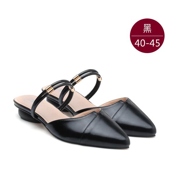 中大尺碼女鞋0417【SLT557-1】兩穿微尖頭低跟涼鞋/拖鞋   40-45碼 172巷鞋舖(預購)