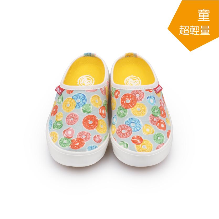 【A.MOUR 經典手工鞋】輕履系列 - 糖果藍(3569)