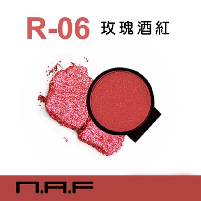 N.A.F 換換EYE眼影自由玩色玫瑰紅酒R-06. 2g