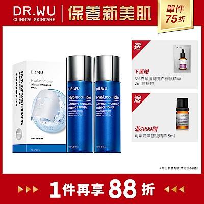 [雅虎獨家] DR.WU玻尿酸保濕精華化妝水150MLX2入+DR.WU玻尿酸保濕微導面膜10入組