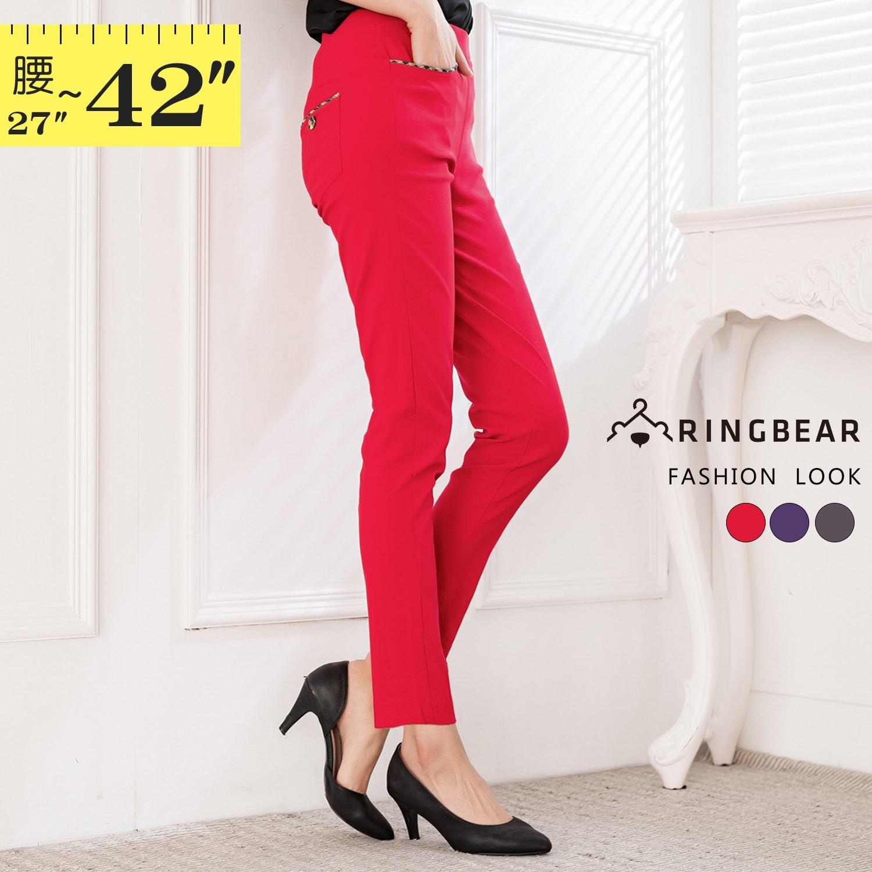 鉛筆褲--修身時尚格紋滾邊前後口袋鬆緊褲頭素面九分褲(灰.紅.紫M-5L)-S50眼圈熊中大尺碼