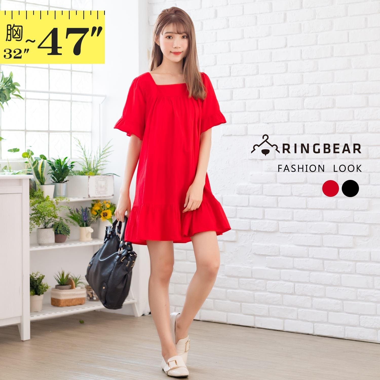 洋裝--浪漫迷人方型領胸前抓皺純色短袖荷葉裙擺連身裙(黑.紅L-3L)-D524眼圈熊中大尺碼