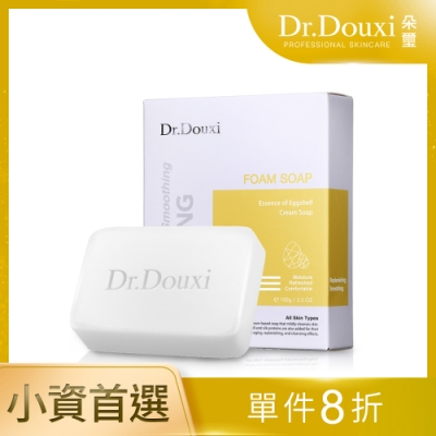 【Dr.Douxi 朵璽】 卵殼精萃乳霜皂100g 美美皂