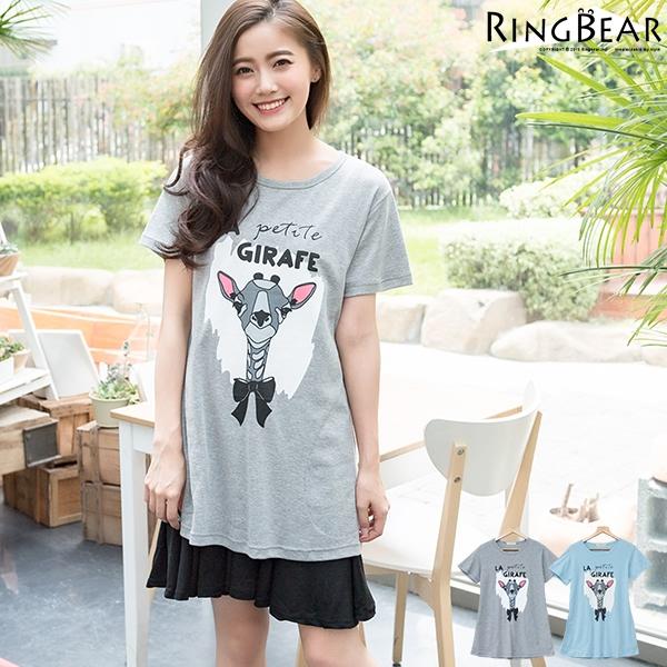 長版--可愛淘氣活潑大方系女孩長頸鹿印圖雙側口袋圓領長版上衣(灰.藍XL-5L)-D310眼圈熊中大尺碼