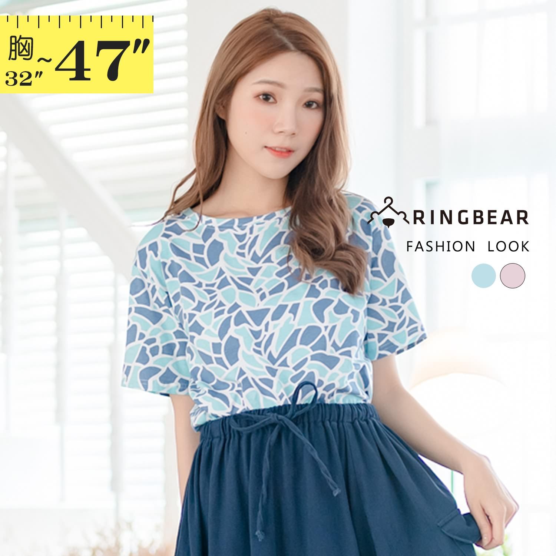 加大尺碼--粉嫩優美滿版配色幾何印圖圓領短袖T恤(紅.藍M-3L)-T381眼圈熊中大尺碼中大尺碼