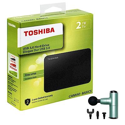 『超值組送筋摩槍』TOSHIBA A3 2TB 2.5吋行動碟 黑靚潮III Canvio Basics