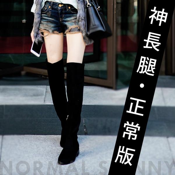 Ann'S正常版-素面平底彈力側拉鍊過膝靴-細絨黑