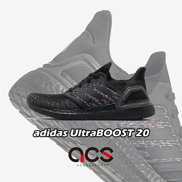 adidas 慢跑鞋 UltraBOOST 20 黑 彩色 男鞋 編織鞋面 運動鞋 【ACS】 EG0711