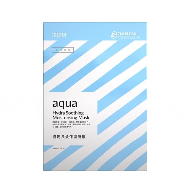 提提研 Aqua極潤長效保濕面膜30ml x 5入