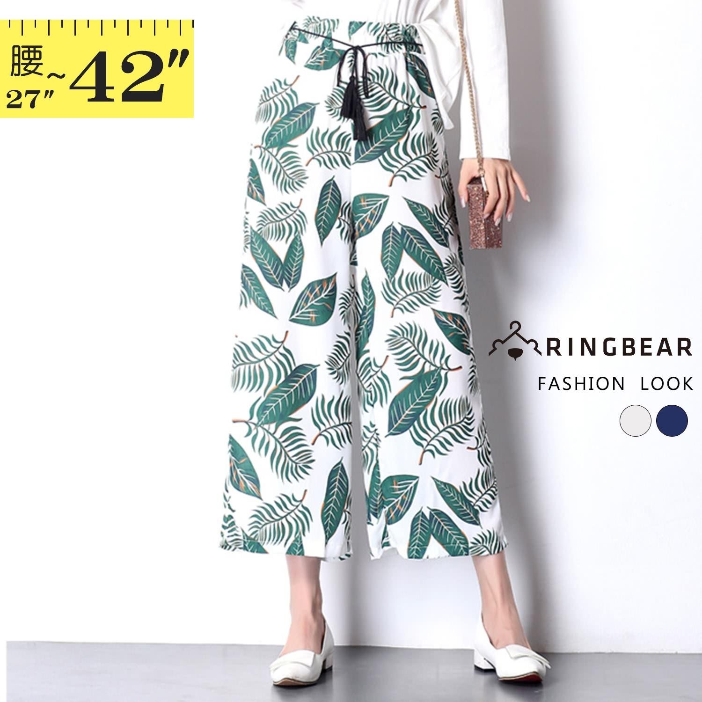 寬褲裙--氣質浪漫鬆緊抽繩褲頭滿版樹葉印花休閒八/九分寬褲(白.藍M-3L)-P151眼圈熊中大尺碼