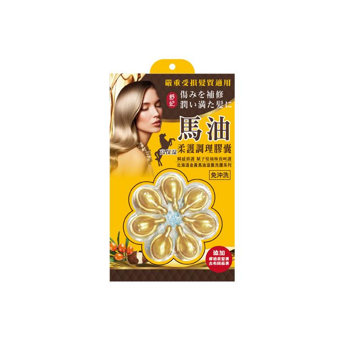 【SOFEI 舒妃】馬油柔護調理膠囊(7顆)