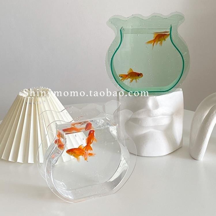 Shinymomo自制塑料年年有余小魚缸花瓶