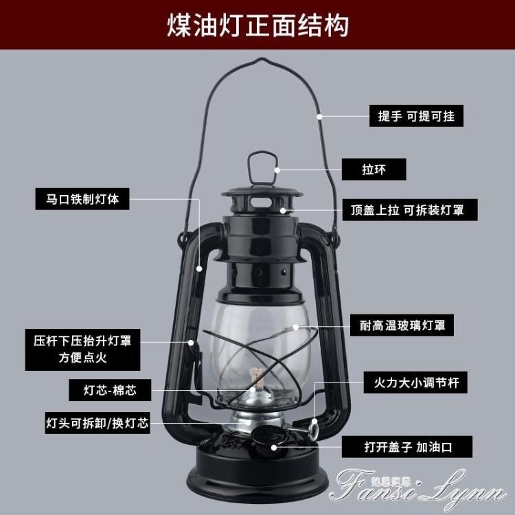 復古油燈老式馬燈手提煤油燈露營燈野營燈露營帳篷燈裝飾攝影道具