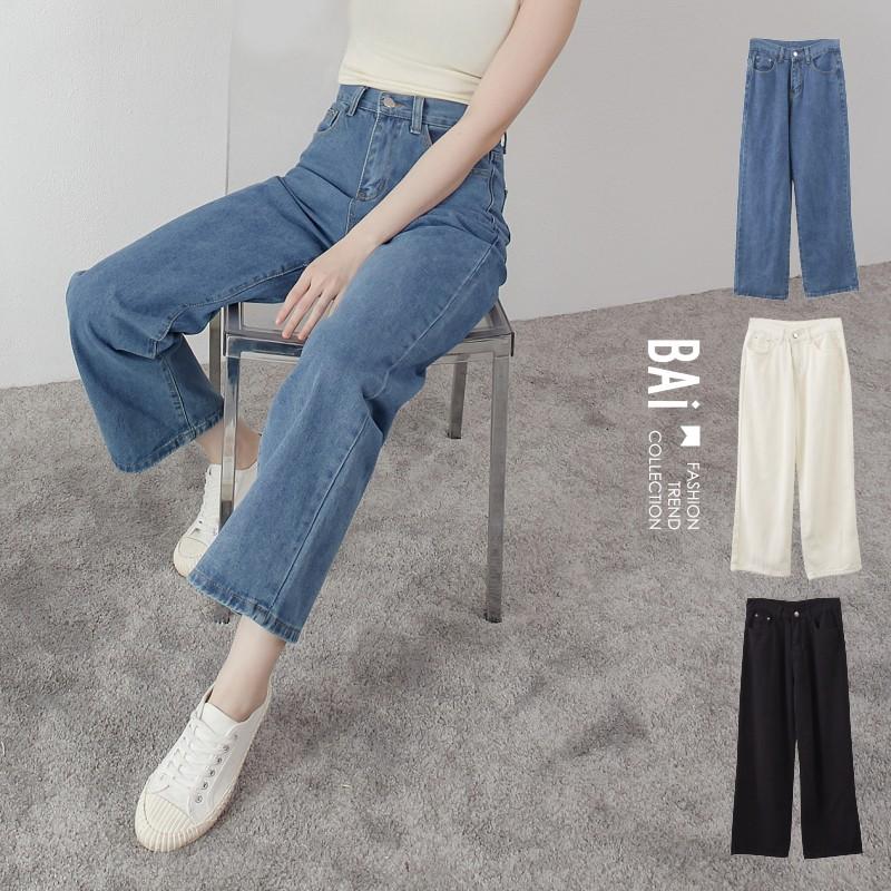 金屬單釦斜紋布寬管牛仔褲M-XL號-BAi白媽媽【310142】