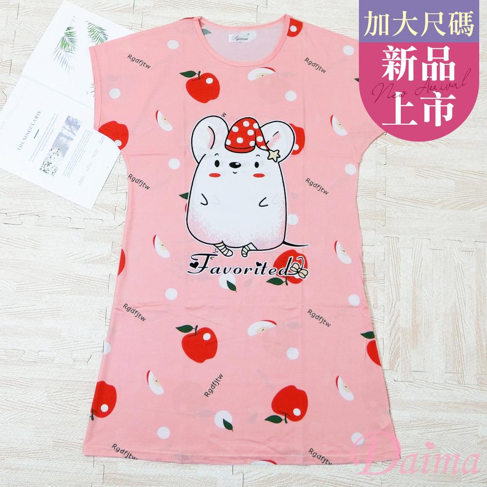 (新品$169)加大尺碼/舒適寬鬆長版牛奶絲居家睡衣裙(蘋果小老鼠)_粉色【 Daima黛瑪】