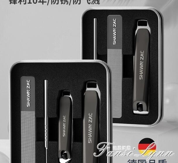 勤博士指甲刀防飛濺指甲剪德國原裝進口套裝超大指甲鉗家用單個裝