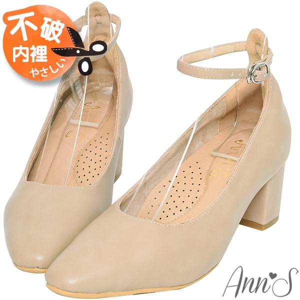 ❀足弓系列第二件88折❀Ann'S穿了就變筷子腿-繫帶瑪莉珍微方頭粗跟包鞋5.5cm-杏