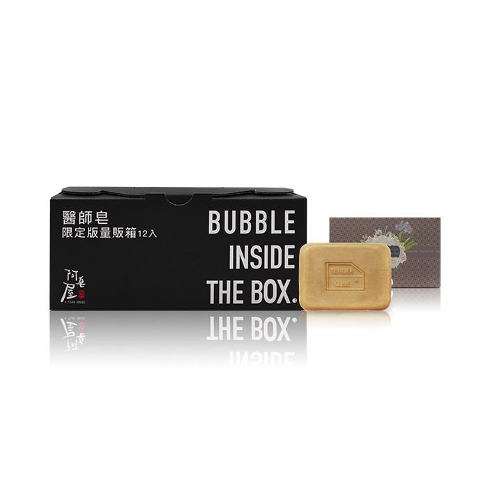 【阿皂屋】 超值12入-摩洛哥堅果油咖啡因洗髮皂