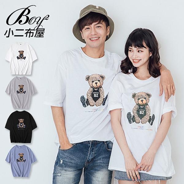 情侶短T恤 泰迪熊印花大尺碼五分袖短袖上衣【NQ920126】