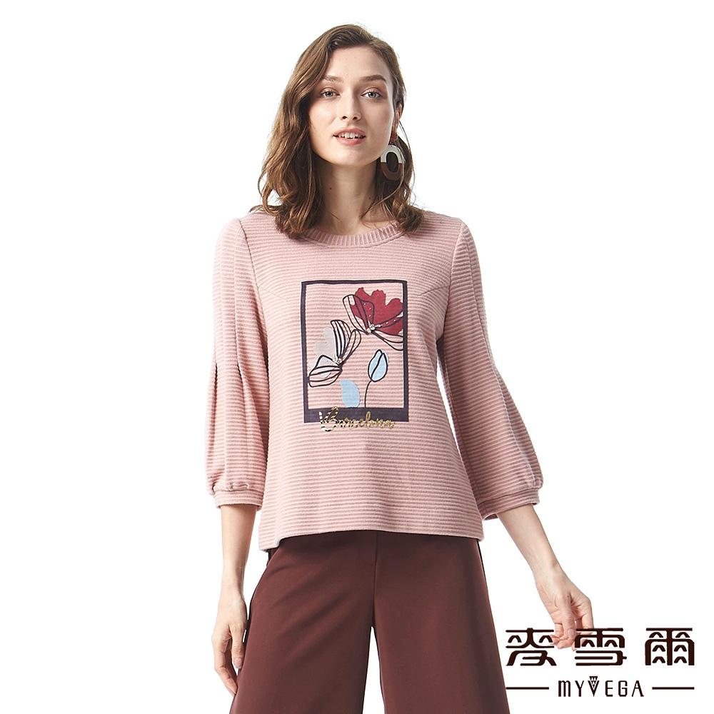 【麥雪爾】立體縫珠條紋上衣-粉