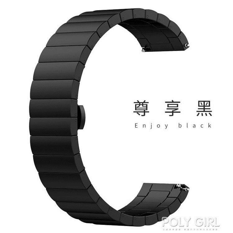 手錶帶 華為WATCH GT2手錶錶帶華為GT2錶帶gt不銹鋼腕帶watchgt2錶帶榮耀  夏季新品
