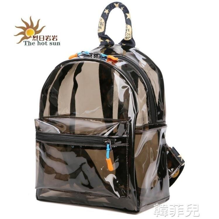 後背包 新款PVC女包透明雙肩包塑料布后背包糖果色防水學生高考包大容量 2021新款