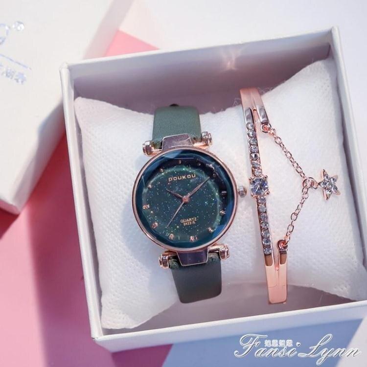 法國小眾防水2020年新款手錶女生ins風簡約氣質學生韓版抖音星空