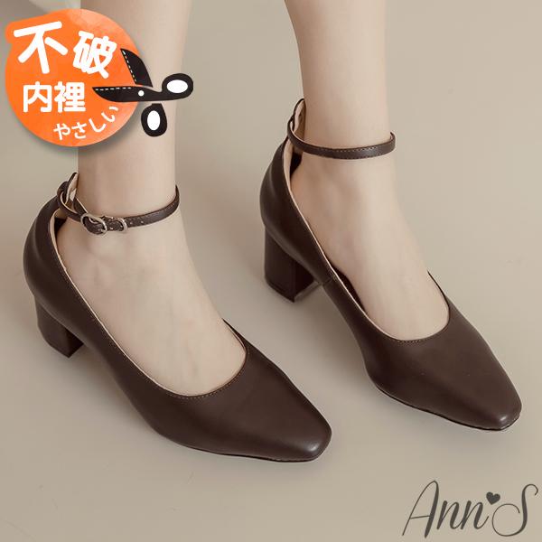 ❀足弓系列第二件88折❀Ann'S穿了就變筷子腿-繫帶瑪莉珍微方頭粗跟包鞋5.5cm-咖