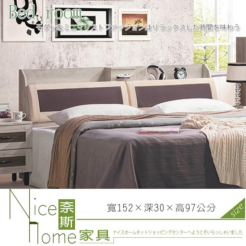奈斯家具nice503-1-hd 合家歡5尺床頭