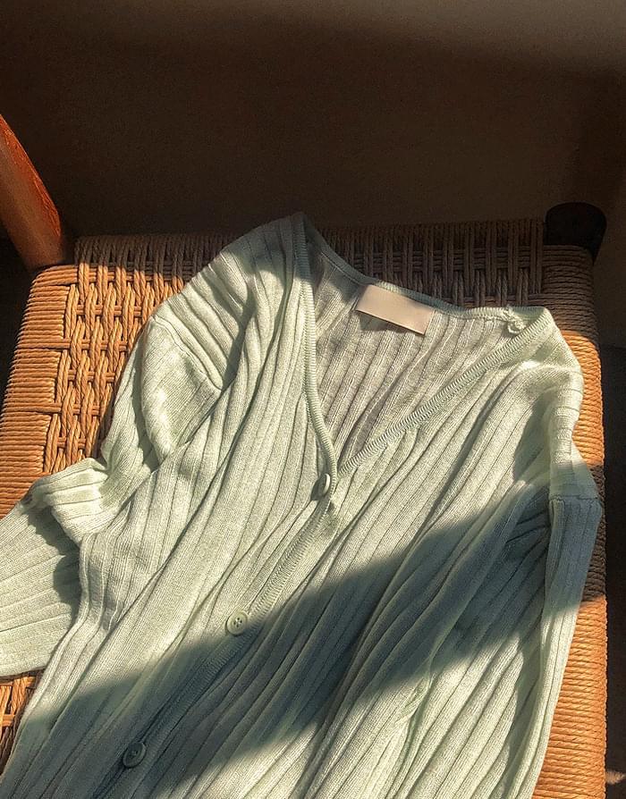 韓國空運 - Mayo Spring Wool Cardigan 開襟衫