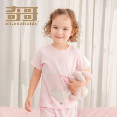 奇哥 動物派對側開衫-天絲棉 1-5歲 (2色選擇)