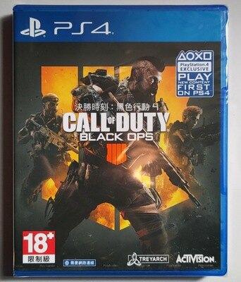 美琪PS4 使命召喚15 黑色行動4 Call of Duty BLACK OPS 中文必須聯網