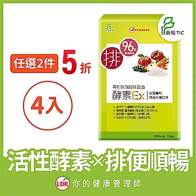 UDR專利玫瑰晶球益菌酵素EX x4盒