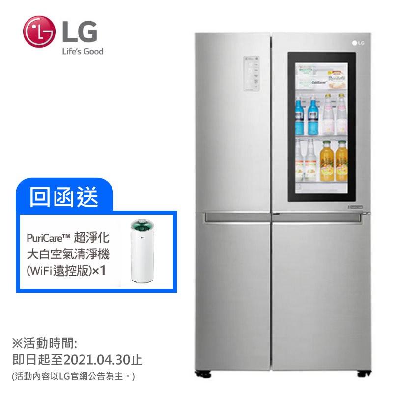 LG 樂金 InstaView™ WiFi敲敲看門中門冰箱 星辰銀/ 820公升 GR-QL88N 全省免運+基本安裝