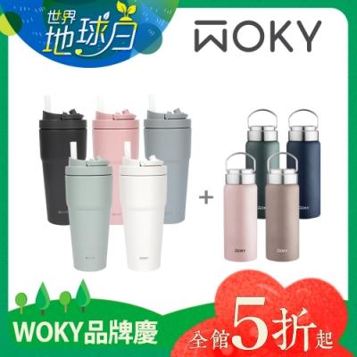 (買大送小) WOKY沃廚 手提激凍輕芯鈦保溫杯750ml+提手500ml