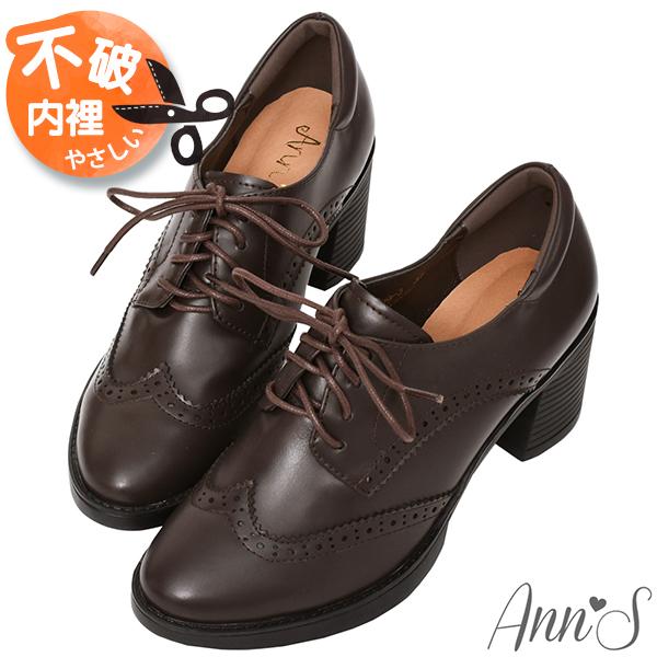 買就送配色滾邊襪Ann'S英倫甜心2.0厚底-綁帶牛津雕花粗跟踝靴7cm-深咖